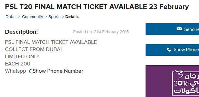 HBL PSL Ticket outlets in UAE
