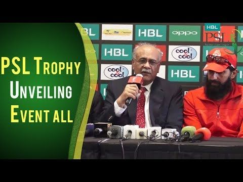 PSL Trophy Unveiling Event | Press Conference | PSL