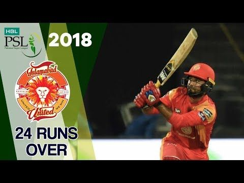 Ronchi 24 Runs To Hastings | Quetta Gladiators Vs Islamabad United  | Match 9 | 28 Feb| HBL PSL 2018