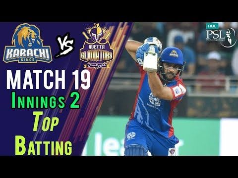 Karachi Kings  Batting | Quetta Gladiators Vs Karachi Kings  | Match 19 | 8 March | HBL PSL 2018