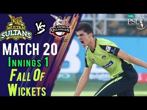 Multan Sultans Fall Of Wickets | Lahore Qalandars Vs Multan Sultans | Match 20 | 9 Mar |HBL PSL 2018