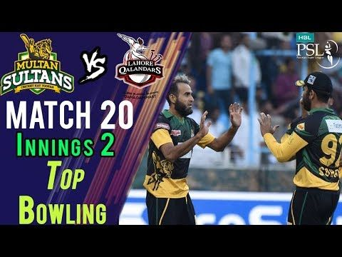 Multan Sultans Bowling | Lahore Qalandars Vs Multan Sultans  | Match 20 | 9 March | HBL PSL 2018