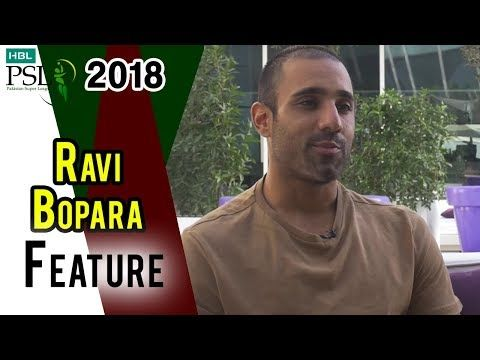 Ravi Bopara Feature Interview | HBL PSL 2018