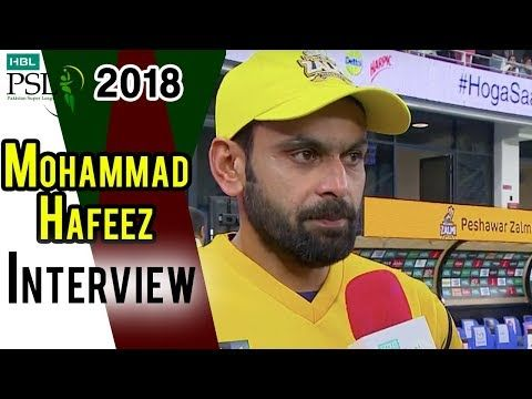 Mohammad Hafeez Interview | Quetta Gladiators Vs Peshawar Zalmi | Match 23 | 10 March | HBL PSL 2018