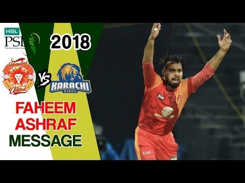 Faheem Ashraf Interview | Karachi Kings Vs Islamabad United | Match 15 | 4th March | HBL PSL 2018