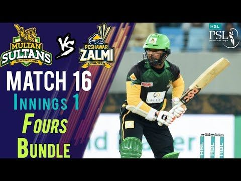 Multan Sultans  Fours | Peshawar Zalmi Vs Multan Sultans | Match 16 | 6th March | HBL PSL 2018