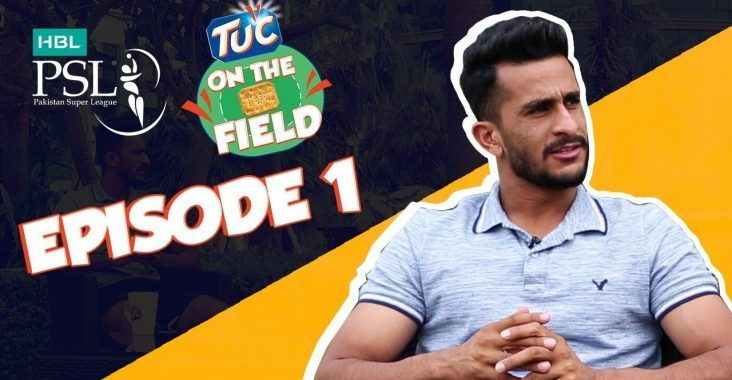 TUC on the Field – Ep 1 with Hasan Ali | HBL PSL 2018