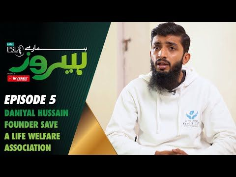 Hamaray Heroes Powered By Inverex Solar Energy | Episode 5 | Daniyal Hussain